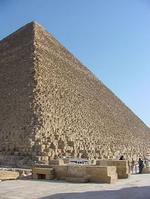 Северо-западный угол пирамиды Хеопса