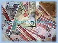 Египетские деньги
