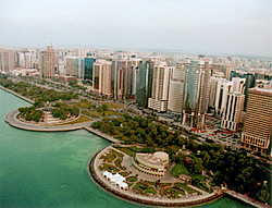 Центр Абу Даби